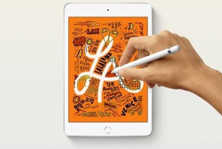 iPad mini 5세대