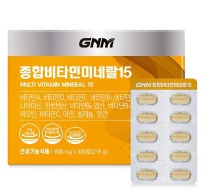 종합비타민