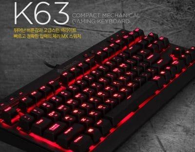 커세어 k63